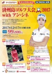 postmaster@radix.ad.jp_20171109_083804_0001