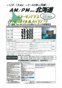 20171110185932-0001